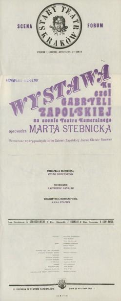stebnicka_wystawa_P