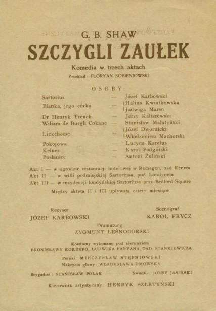 karbowski_szczygli_P